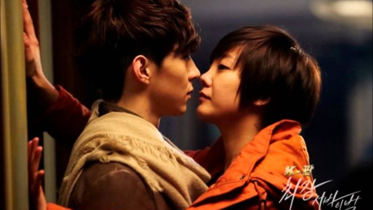Musica coreana pop online dating 10