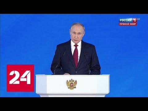 Россиянам обеспечат бесплатный доступ к ключевым интернет-ресурсам - Россия 24