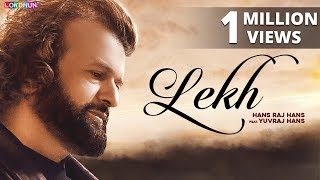 LEKH (Full Song) Hans Raj Hans | Yuvraj Hans | Latest Song 2018 | Lokdhun