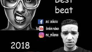 لحن راب رايق 2018 - شغل ع الجد - Burst Beats Rap In 2018