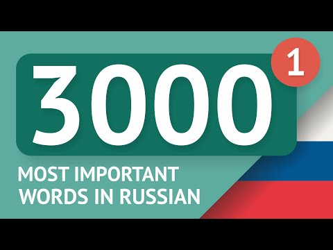 3000 The Most Important Russian Words - Part 1. The Most Useful Words In Russian - Multilang