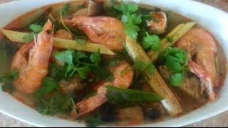 How to make Thai Tom Yum Goong - Hot & Sour Shrimp soup recipe