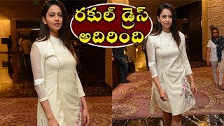 Rakul preet stunning thighs show at spyder movie release press meet | #rakulpreet