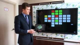 Информационный стенд по охране труда для организаций(В компании «РосЭкоАудит» вы сможете заказать интерактивный сенсорный стенд по охране труда. Это инновацио..., 2014-04-10T03:03:01.000Z)