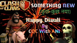 Diwali Special Clan Gift 🎁🎁