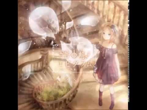 【少女病】 - Sabinai Kotoba to Sabinai Yubiwa/錆びない言葉と錆びない指輪