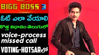 how to vote bigg boss 3 telugu in hotstar app
