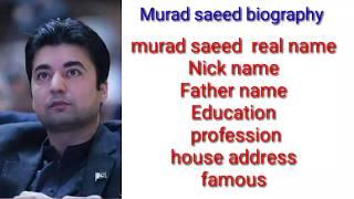 Pti tiger murad saeed biography name nick name father name education profession house  Sub An Tv