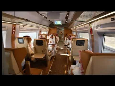 حجز قطار جدة المدينة