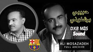 علي موسى زاده - بندري و خليجي - حبيبي برشلوني
