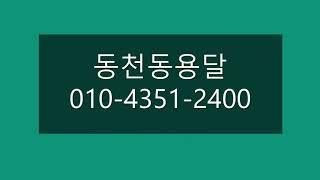 수지용달이사,010-4351-2400,침대운반(20,0…