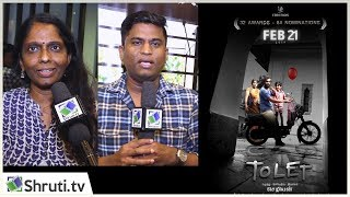 TOLET | Dhamayanthi | Lakshmi Saravanakumar