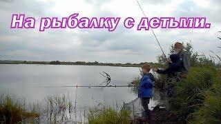Літня риболовля з дітьми. Лящі, плотва і карасі.