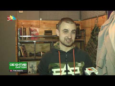 ТРК НІС-ТВ: Объектив 22 04 19 В Николаеве открылось кафе для ветеранов АТО
