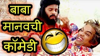 marwadi comedy