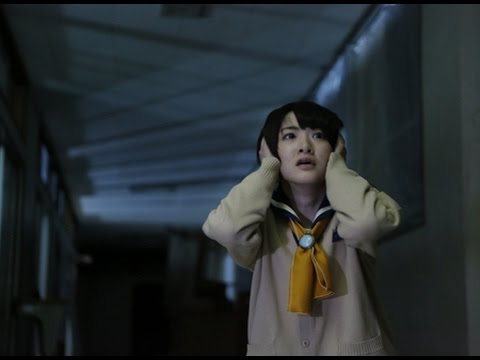 生駒里奈主演!映画『コープスパーティー』予告編