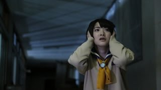 映画初主演となるアイドルグループ乃木坂46とAKB48兼任の生駒里奈をヒロインに迎え、人気ホラーゲームシリーズ「コープスパーティー」を映画化。突然これまでの平和な ...