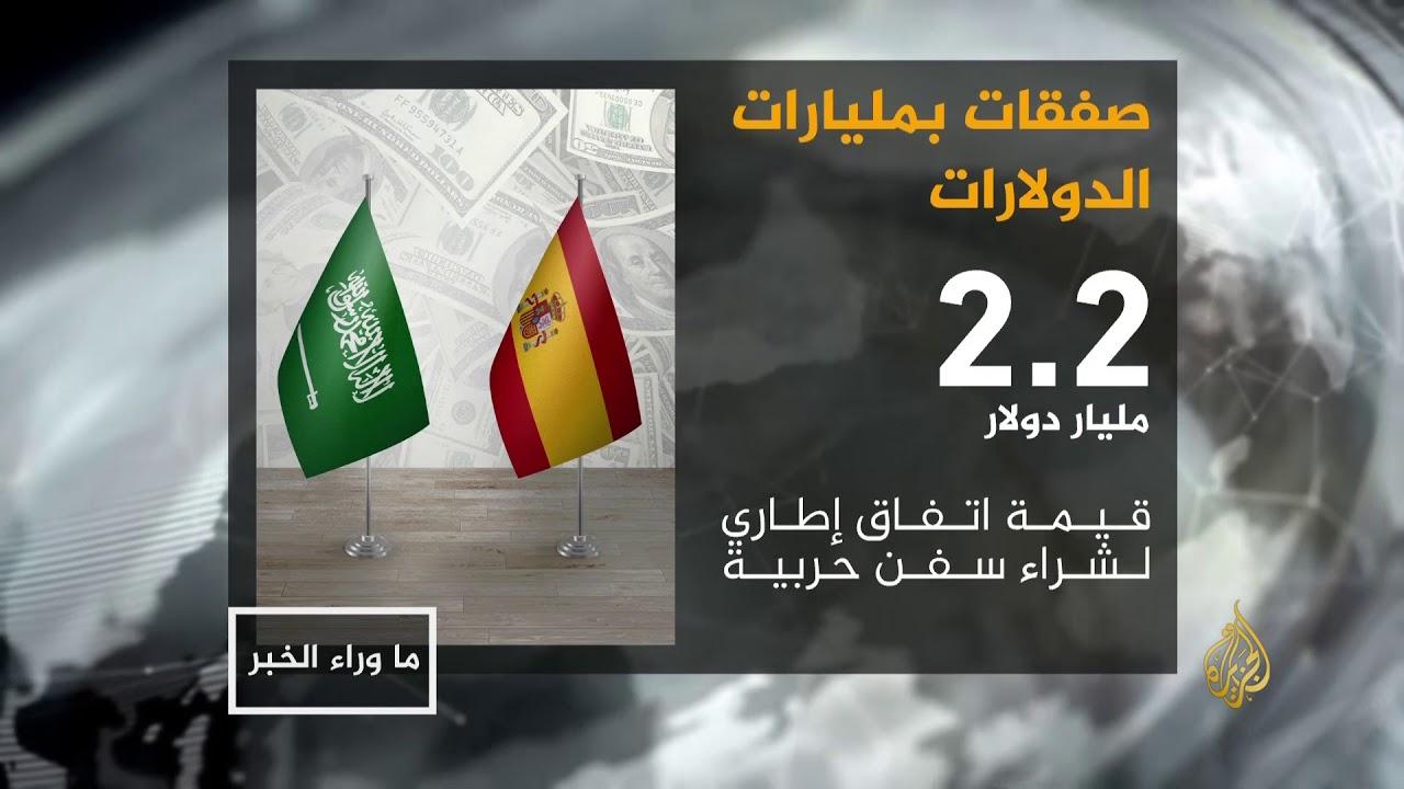 الجزيرة:هل تملك الخزينة السعودية قيمة صفقات ابن سلمان؟