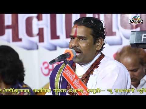Jagdish Vaishnav Live | Baje Ghughara | Bheruji Bhajan | Dhelana Live Program | Rajasthani New Song