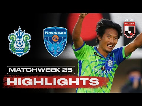 Shonan Yokohama FC Goals And Highlights