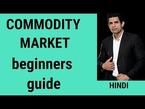 commodity market beginner guide