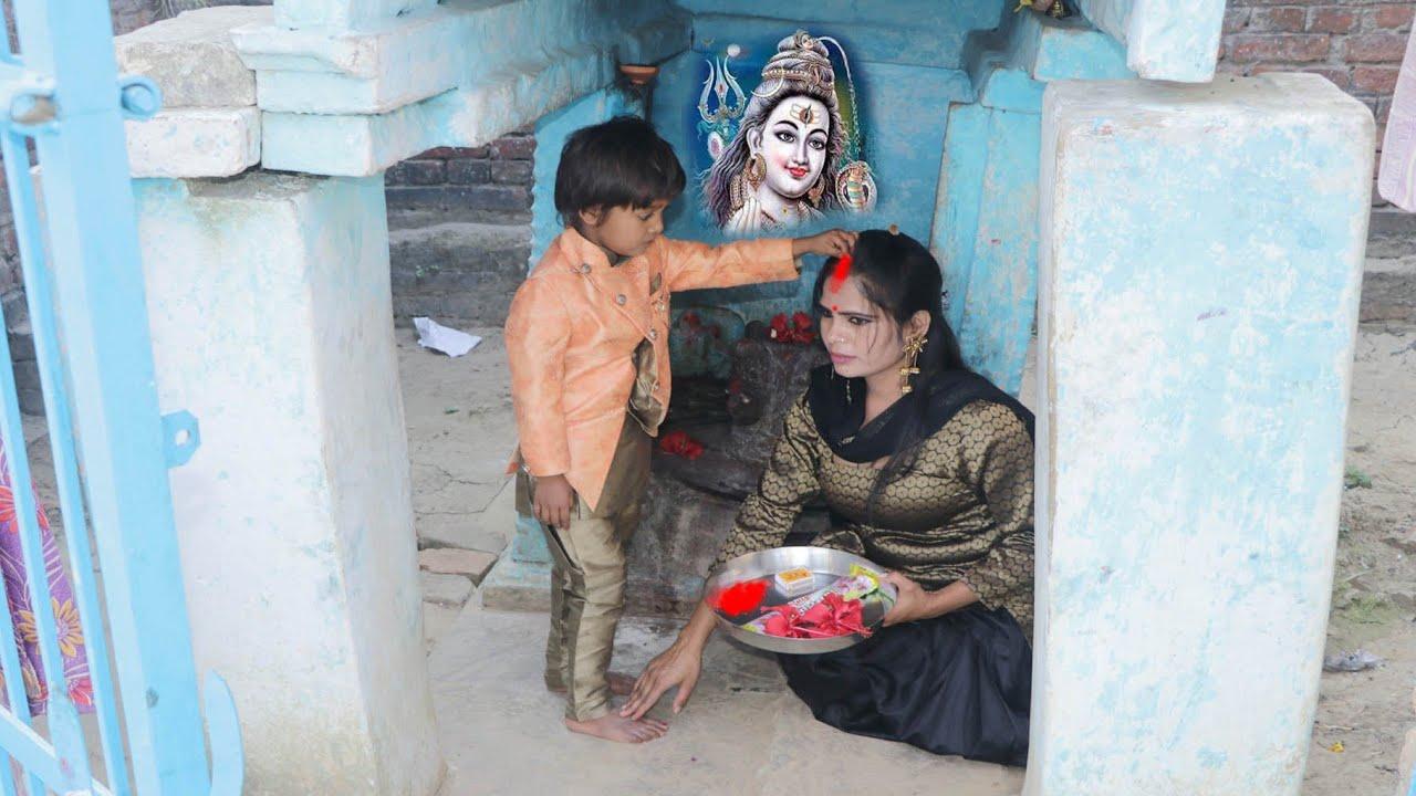 Download 3 साल के बच्चा से 20 साल की लड़की ने किया शादी, मंदिर में जाकर, फिर देखिए क्या हुआ