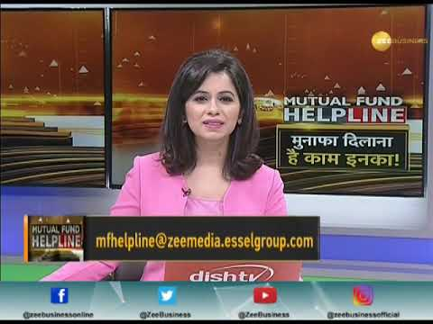 Mutual Fund Helpline: Know about Asset Management Company