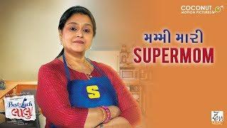 Best Of Luck Laalu - Promo 5 | Gujarati Movie | Coconut Motion Pictures | In Cinemas Now