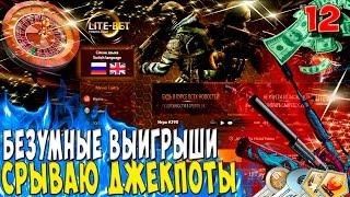 ВЫИГРАЛ МАШИНУ MONSTER И ДЕНЬГИ!!! РУЛЕТКА AMAZING RP - GTA CRMP
