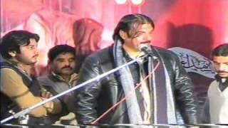 Zakir Ghulam Abbas Kazmi of Shadiwal - Part 4/4