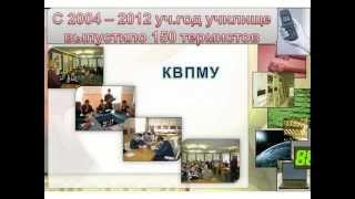 Металлургия - основа экономики украины