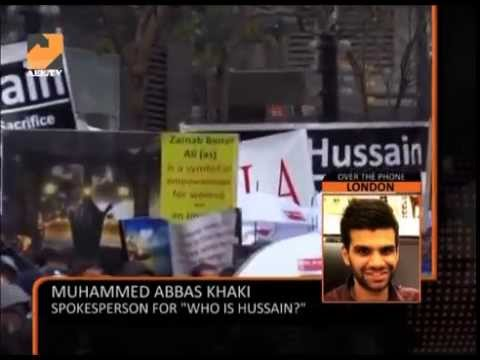 Who is Hussain Campaign 2014 - Interview with Muhammad Abbas Khaki