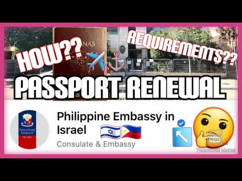 RENEWAL OF PHILIPPINE PASSPORT (PHILIPPINE EMBASSY IN ISRAEL)