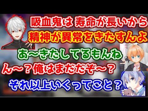 渋谷ハルと白雪レイドにサラッと煽られる葛葉【にじさんじ/APEX】