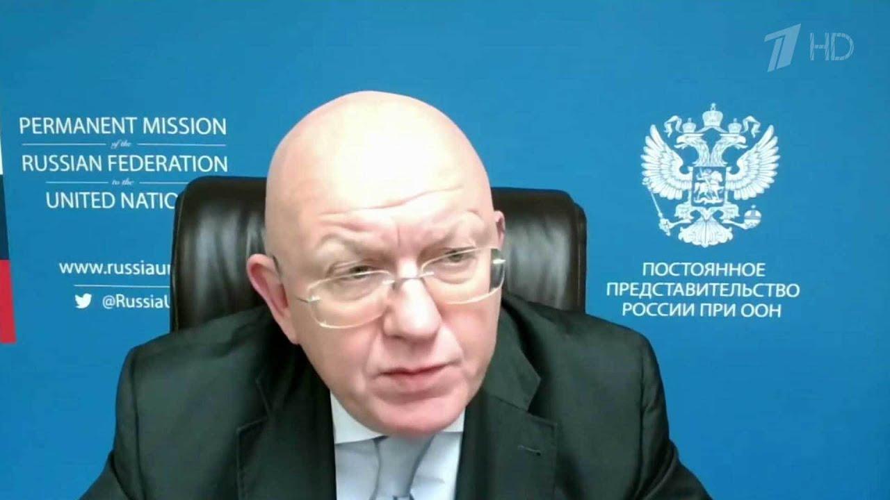 На неформальную встречу СБ ООН впервые пригласили представителей непризнанных республик ДНР и ЛНР.