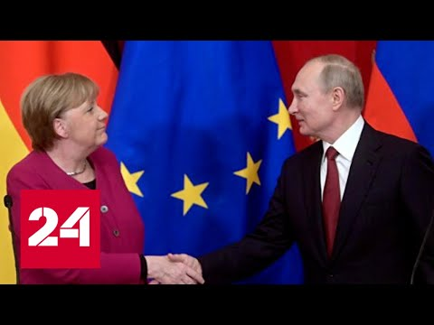 Суперкадры! Как Меркель прихорашивалась перед встречей с Путиным? И какой телесуфлер у Эрдогана?