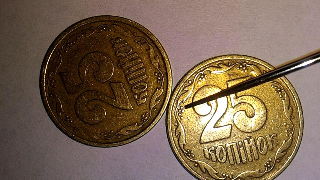 50 грош 1923 го