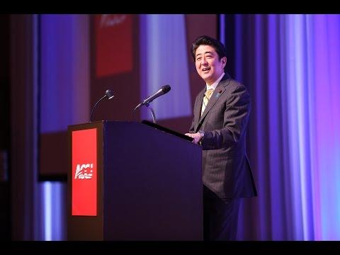 安倍 晋三 内閣総理大臣:2014 USJC-ACCJウィメン・イン・ビジネス・サミット Ep. 4 【日本語】