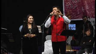 Jane chaman shola badan by Vishwanath batunge and Kosha pandya