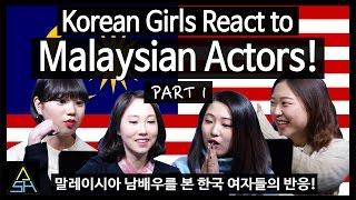 vuclip Korean Girls React to Malaysian Actors #1 [ASHanguk]