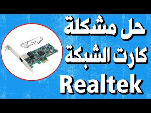 CONTROLLER REDE REALTEK XP DRIVER PCIE WINDOWS FAMILY FE BAIXAR