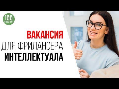 Куратор онлайн курсов Школа Видеоблогеров в поиске помощников - вакансия, которая ищет именно тебя!