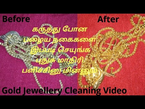 How to clean gold jewelry at home I DIY easy jewelry cleaner