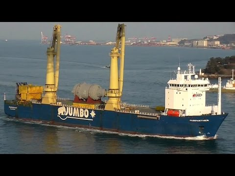 FAIRPARTNER - Jumbo heavy lift ship