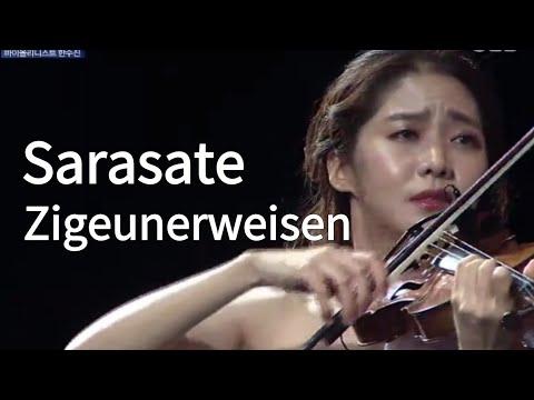 Zigeunerweisen Sarasate - Soojin Han 사라사테 지고이네르바이젠 - 한수진