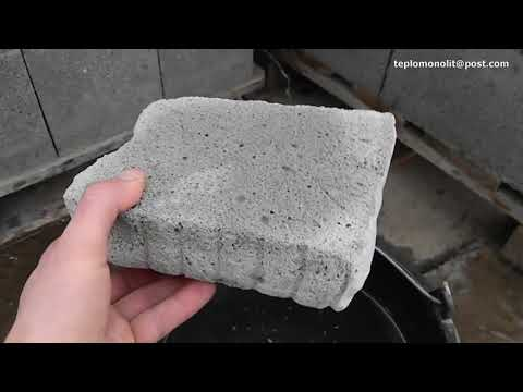 Lightweight foam concrete density 200 kg/m3 for roof insulation to reduce electricity consumption