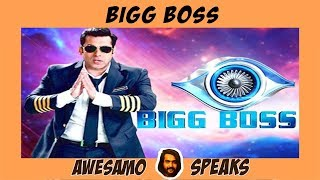 BIGG BOSS KA BEGHAIRATPANA | AWESAMO SPEAKS