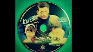 Tiriri Murali Bajyo Banaima (Original Karaoke)