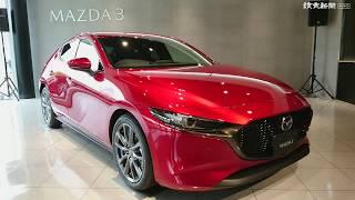 マツダが発売した新型車「マツダ3」の報道関係者ら向けの発表試乗会が31日、同社防府工場(山口県防府市)で開かれた。防府、メキシコ、タイ...