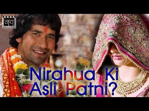 Kaun Hai Nirahua Ki Asli Patni ? | Dinesh Lal Yadav | Bhojpuri News | Nav Bhojpuri
